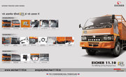 Eicher 11.10 - The exciting features in new avatar of E2 Plus