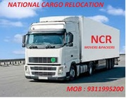 national cargo relocation