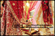 Matrimony Sites Delhi  |  Matrimony Sites Tamilnadu | Online Shaadi