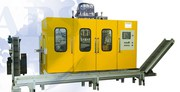 blow molding machine (high quality and economical)