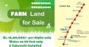 31 bigha land at prime location cheap price near delhi ncr