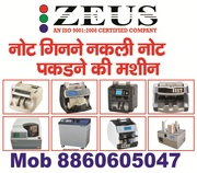 CASH COUNTING MACHINES