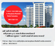Cheapest Flats in Noida Extension Call For Best Deal  +91-9212301155