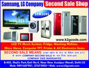 factory seconds sale 9891607901