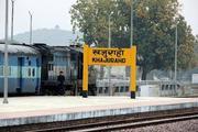 Khajuraho Weekend Train Tour