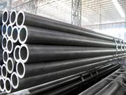 Black Steel Pipe Suppliers - Great India Pipes Pvt Ltd.