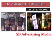 Urgently required part times boys for look walker activity in delhi NC