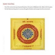 Buy Original Shri Yantra from Teleone