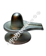 Worship Parad Shivling and Remove all sufferings from Your Life