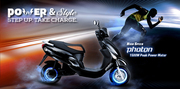Bring Home a Beautiful E Bike Today with Hero Electric