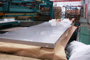 Carbon Steel Sheet Suppliers in Mumbai