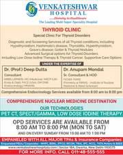 Best Hospital in Delhi - Venkateshwar Hospital