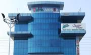 Get Hotel Ashish Continental Jalandhar