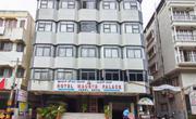 Get Hotel Maurya Palace Mysore