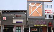 Get Hotel Payal Raipur