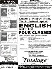 SPOKEN ENGLISH + CPMPETITIVE ENGLISH