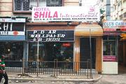 Get Hotel Shila Internationa, Kolkata