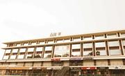 Get Hotel Arte Central Park, Manipal