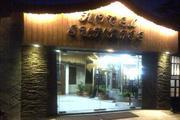 Get Hotel Sunrise, Shimla