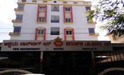 Get Treebo Akshaya Lalbagh Inn, Bengaluru