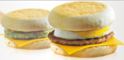 McDonalds Breakfast Menu Are Highly Delicious!
