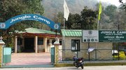 Get Jungle Camp Madla (Panna) - Madhya Pradesh MPTDC 488001 India in, M
