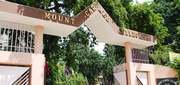 Direct Admission In Mount Carmel College(Bangalore) Bcom