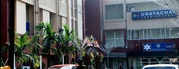 Get Udayachal Tourist Lodge (WBTDC) in, Kolkata with Class Accommodatio