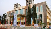 Get Nellore Haritha Hotel (APTDC) in, Nellore with Class Accommodation.