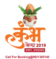 Book Tour For Kumbh Mela 2019 and Be a Part of World Largest Gathering