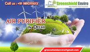 Stop pollution and start Air Purifier