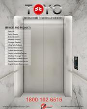 UPassenger Elevator Manufacturers