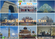 Delhi Agra jaipur Tour 4 Days Call - 8588839661