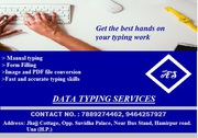 Accurate Typing Services Online and offline...........................