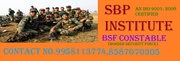 BSF Recruitment 2019,  Best BSF Coaching in Delhi