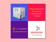 2 KVA step down transformer manufacture in India - Servostar