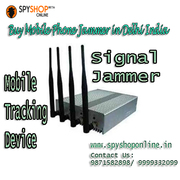 Buy Radio frequency (RF) jammer in Delhi India
