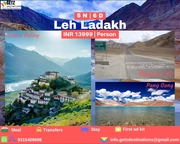 Ladakh Honeymoon tour packages at lowest price in India