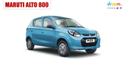 New Maruti Suzuki Alto 800 Cars in India