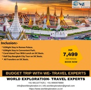 Book Your Thailand Budget Trip Package with WE Travel Experts