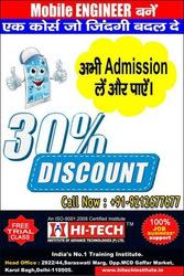 Best mobile repairing course offers in Delhi