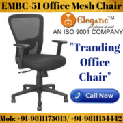 EMBC-51 Office Mesh Chair
