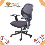 EMBC-46 Eleganc Mesh Chair