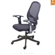 EMBC-45 Mesh Chair