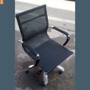 EMBC-55 Mesh Chair