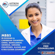 Admission in Russian Medical Colleges