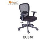Office chair in noida