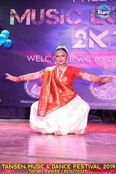 Tansen Sangeet Mahavidyalaya Best Bharatnatyam Dance Classes in Dwarka