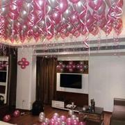 valentines day party decoration in south delhi