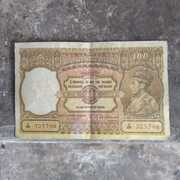 Rare and British time printed antique note